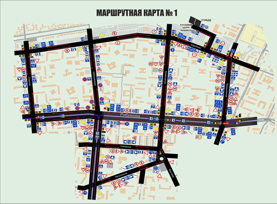 Карта сдача экзаменов в гай